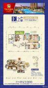 湘江美郡3室2厅2卫112平方米户型图