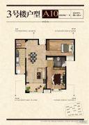 凤祥铭居2室2厅1卫88平方米户型图