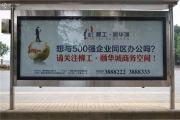 柳工・颐华城外景图