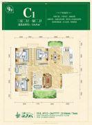 方鹏・航天城3室2厅2卫116平方米户型图