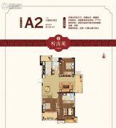 荣盛鹭岛荣府3室2厅2卫132平方米户型图