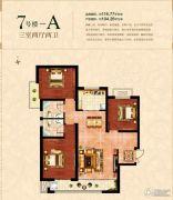 国瑞瑞城3室2厅2卫116平方米户型图