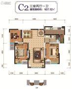 怡馨华庭3室2厅1卫107平方米户型图