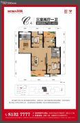 MOMA焕城3室2厅1卫105平方米户型图