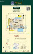 鸿扬・清逸阁3室2厅2卫0平方米户型图