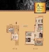 漓江盘龙湾2室2厅2卫83平方米户型图
