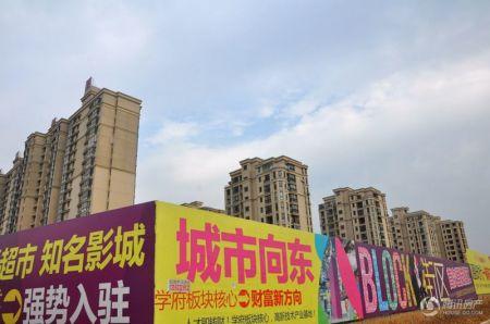 香江世纪名城