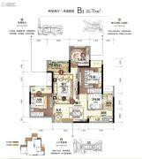 华侨城天际湾2室2厅1卫71平方米户型图