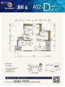 美的林城时代3室2厅1卫0平方米户型图