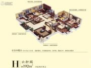 中房玺云台4室2厅2卫0平方米户型图