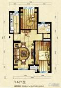 中海御鑫阁2室2厅1卫91平方米户型图