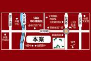 物华国际城交通图
