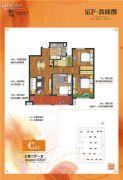 金石翡丽郡3室2厅1卫105平方米户型图