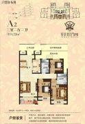 银基誉府3室2厅2卫114平方米户型图
