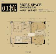 领江壹号2室2厅0卫116平方米户型图