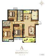 尚都国际3室2厅2卫127平方米户型图