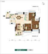 广佛新世界上城3室2厅1卫85平方米户型图
