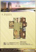 御江苑3室2厅2卫173平方米户型图