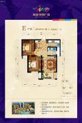 浙富・世贸广场2室2厅1卫95平方米户型图