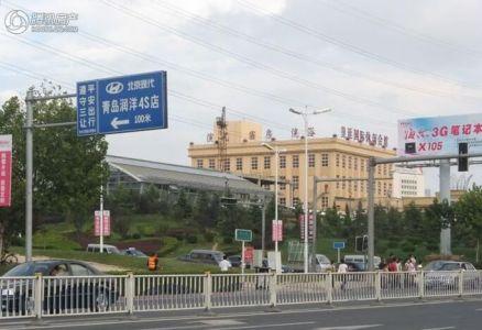 中联依山伴城