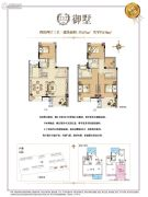 华宇锦绣花城4室2厅3卫137--170平方米户型图