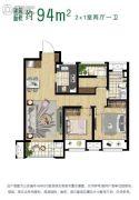 万科未来之城3室2厅1卫94平方米户型图