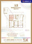 宝能城市广场3室2厅1卫105平方米户型图