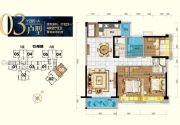 丹灶碧桂园4室2厅2卫123平方米户型图