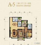 兰亭绿洲2室2厅2卫110平方米户型图