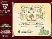名门世家3室2厅2卫126--128平方米户型图