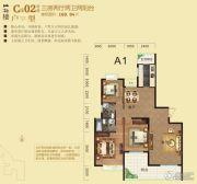瑞海尚都3室2厅2卫160平方米户型图