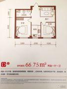 同诚幸福家2室1厅1卫66平方米户型图