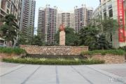 广园东东方名都实景图