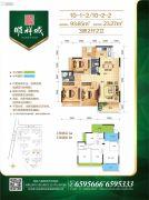 顺祥城3室2厅2卫93平方米户型图