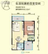 万旭涵碧公馆2室2厅1卫65平方米户型图