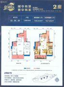葵湖壹号3室2厅2卫140平方米户型图