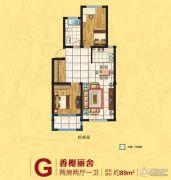 香缇墅10182室2厅1卫89平方米户型图