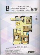 汇中广场3室2厅1卫138平方米户型图