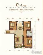 明发世贸中心3室2厅1卫121平方米户型图