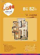 保利・阳光城3室2厅1卫82平方米户型图