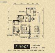 康桥美郡3室2厅2卫114平方米户型图