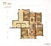 立体城4室2厅2卫143平方米户型图