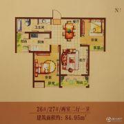 基正盛世新天2室2厅1卫84平方米户型图