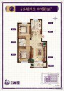 澳海澜郡2室1厅1卫88平方米户型图