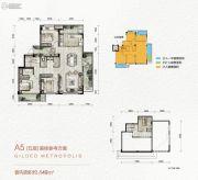 万科金色悦城3室1厅1卫149平方米户型图