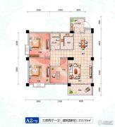 随州左岸星城四期3室2厅1卫111平方米户型图