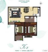 骏景中央公园2室2厅1卫86平方米户型图