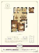 美都良景学府3室2厅2卫95平方米户型图