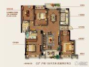 金地艺境4室2厅2卫135平方米户型图
