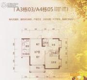 恒利・阳光新城2室2厅1卫0平方米户型图